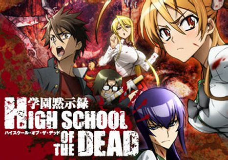 June 2011 Anime Release Schedule