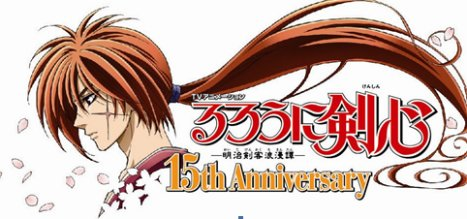 Rurouni Kenshin Ovas And Movie Blu Ray Simultaneously Japan