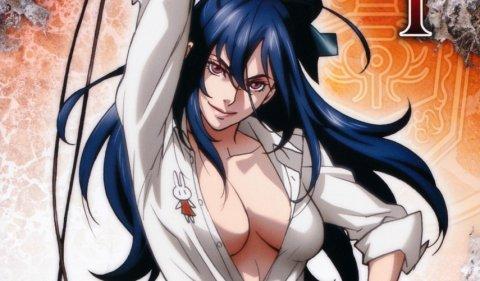Book Of Bantorra Collection 1 Anime Dvd Review
