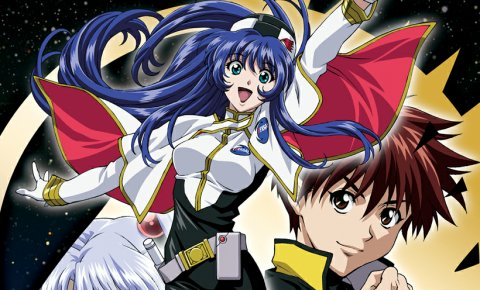 Martian Successor Nadesico Complete Collection Anime DVD Review