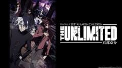 The Unlimited Hyobu Kyosuke