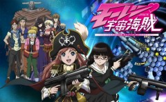 Bodacious Space Pirates Collection 1 UK DVD