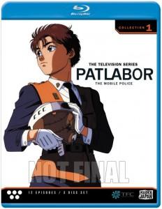 Patlabor TV Collection 1 Blu-ray