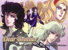 Dear Brother