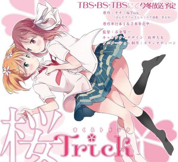 Sakura Trick Key Visual