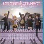 Kokoro Connect OVA Blu-ray