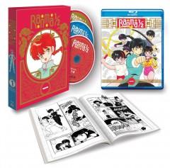 Ranma BD Set 1 Image 1