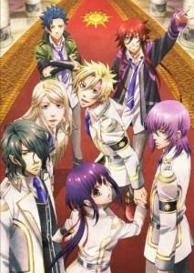 Kamigami no Asobi Image 1