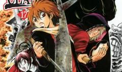 Nura - Rise Of The Yokai Clan Volume 17