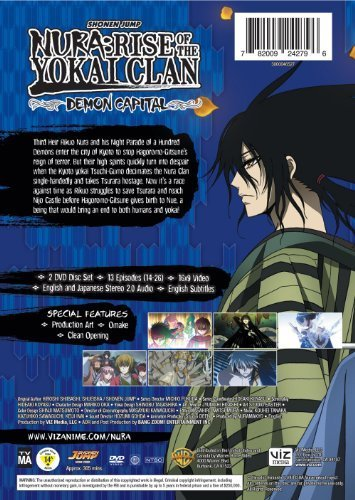 Nura Demon Capital 2 DVD Back