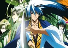 Nura - Rise of the Yokai Clan Season 2 Part 1 UK DVD