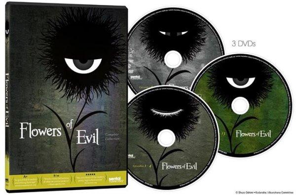 Flowers of Evil DVD Packaging