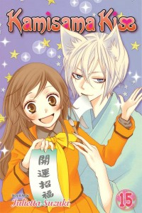 Kamisama Kiss Volume 15 Cover
