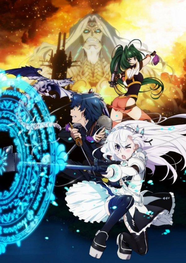 Coffin Princess Chaika Season 2 Key Visual
