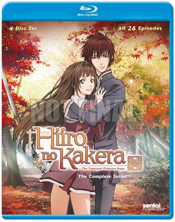Hiiro no Kakera Complete Blu-ray