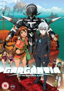 Gargantia on the Verdurous Planet