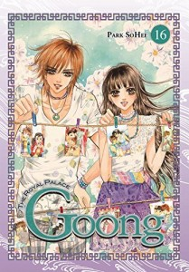 Goong Volume 16 Cover