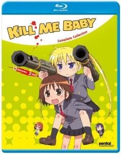 Kill Me Baby Blu-ray Cover