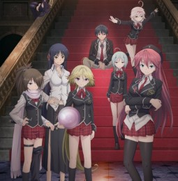 Avex Sets Japanese Trinity Seven Anime DVD BD Release Schedule