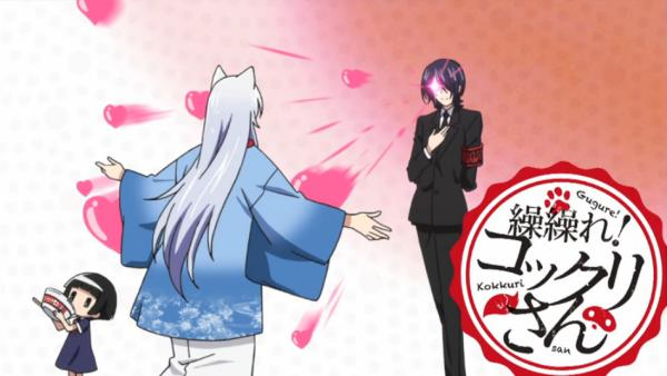 gugure-kokkuri-san-episode-02