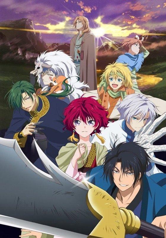 Capitulos de: Akatsuki no Yona