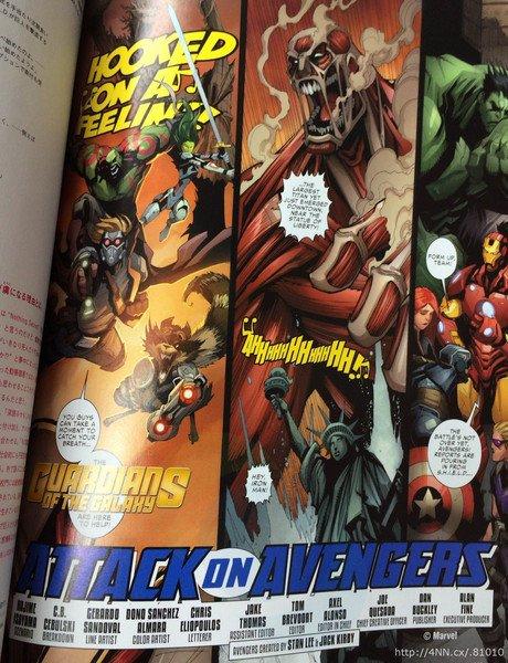 Attack On Titan Marvel 1