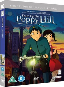 From Up On Poppy Hill UK DVD Cover