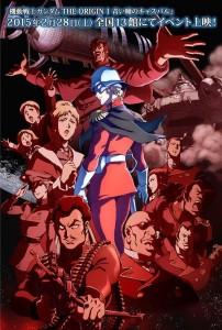 Gundam Origin Poster