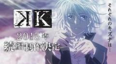 Second 'K' Anime Series Premiere Set   The Fandom Post
