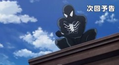 Marvel Disk Wars - Avengers - Spider-man