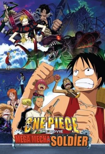 One Piece Versus The Mega Soldier