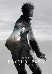 Psycho-Pass Film Image 1