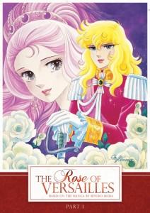 Rose Of Versailles Part 1 DVD Litebox Cover