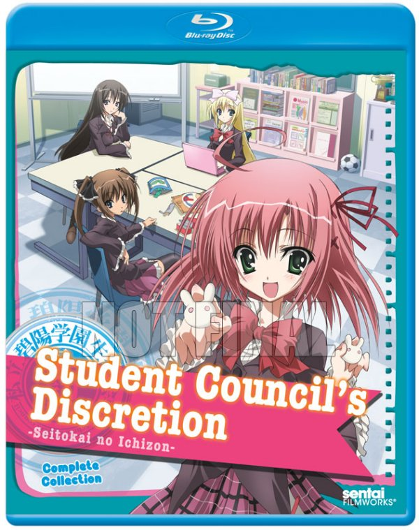 Student Council's Discretion Blu-ray Not Final