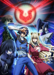 Akito the Exiled Episode 3 Poster