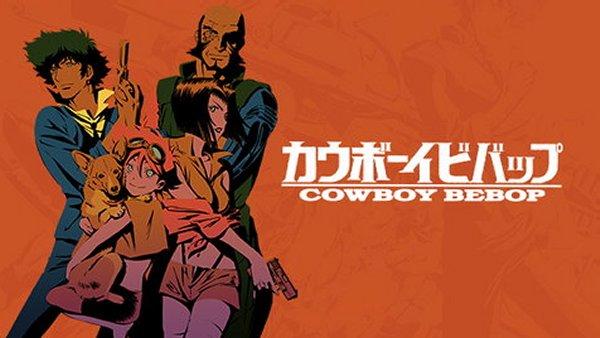 Cowboy Bebop Header