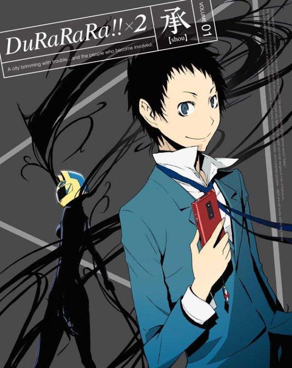 Durarara X2 Japanese Volume 1 Cover