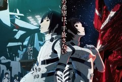 Knights of Sidonia Compilation Film Header