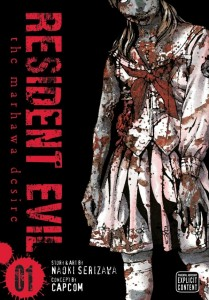 Resident Evil - The Marhawa Desire Volume 1 Cover