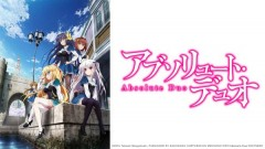 Absolute Duo Header