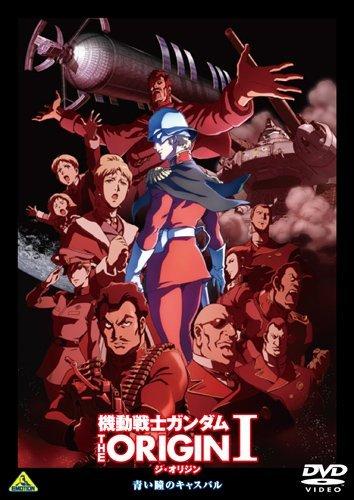 Mobile Suit Gundam The Origin Japanese Volume 1 DVD (Flat)