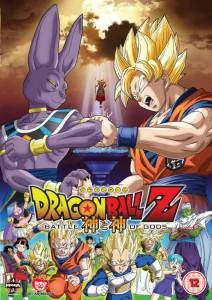 Dragon Ball Battle Of Gods UK DVD