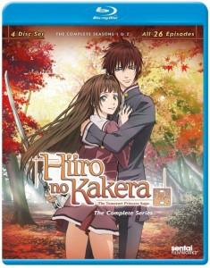 Hiiro no Kakera Complete Series Cover