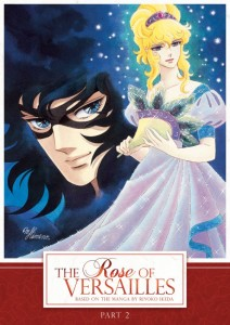Rose Of Versailles Part 2 Cover