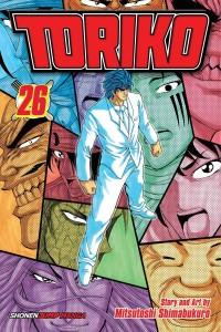Toriko Volume 26 Cover