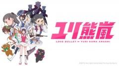 Yuri Kuma Arashi Crunchyroll Header