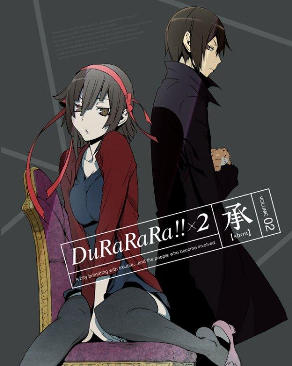 Durarara X2 Japanese Volume 2 Cover