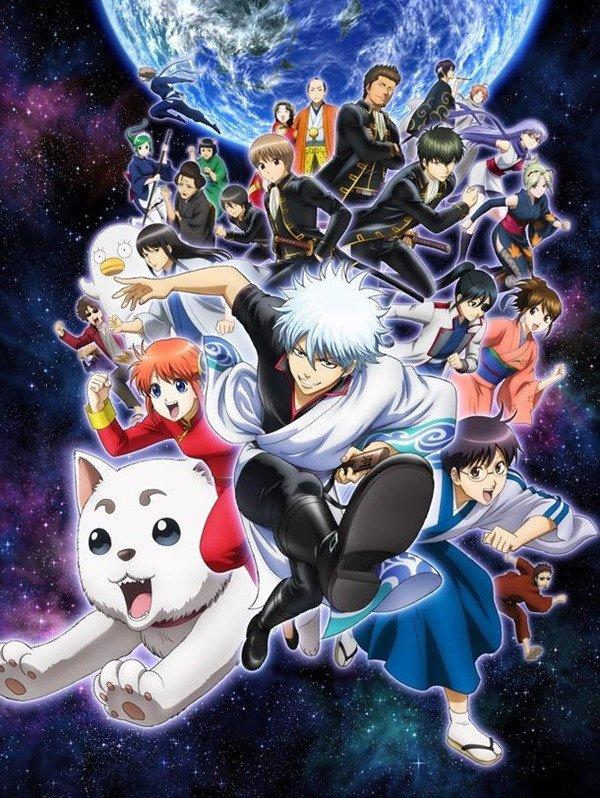 Resultado de imagen para Gintama New Series