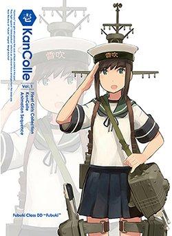 Kantai Collection Volume 1 Cover