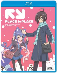 Place to Place Blu-ray Cover